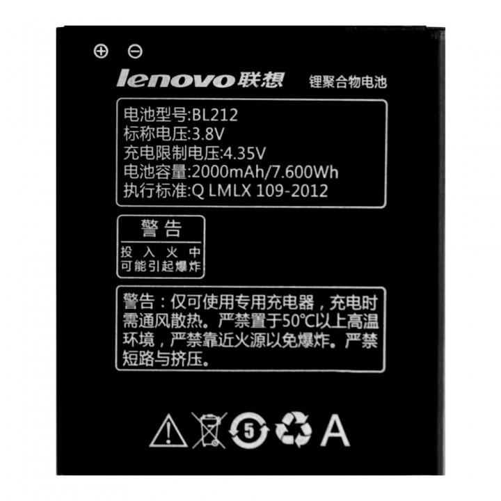 Аккумулятор Lenovo BL212 для Lenovo A620t / A850 / S8 / S880 (2000 mAh)