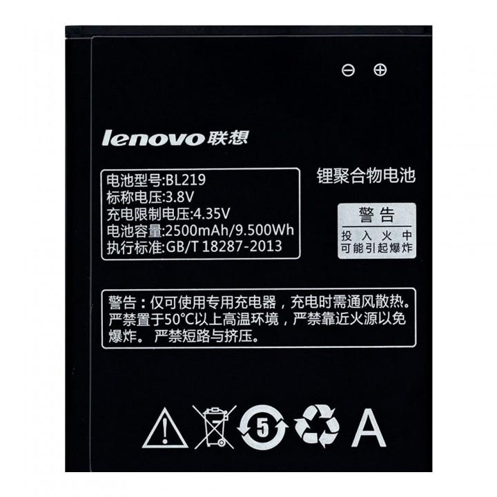 Аккумулятор Lenovo BL219 для Lenovo A850+ / A850 Plus / A880 / A889 (2500 mAh)