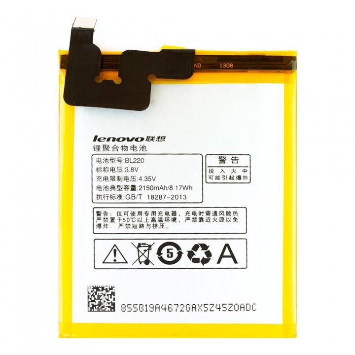 Аккумулятор Lenovo BL220 для Lenovo S850 (2150 mAh)