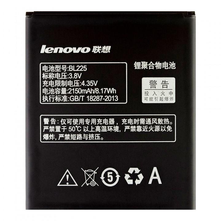 Аккумулятор Lenovo BL225 для Lenovo A785E / A858t / S580 (2150 mAh)