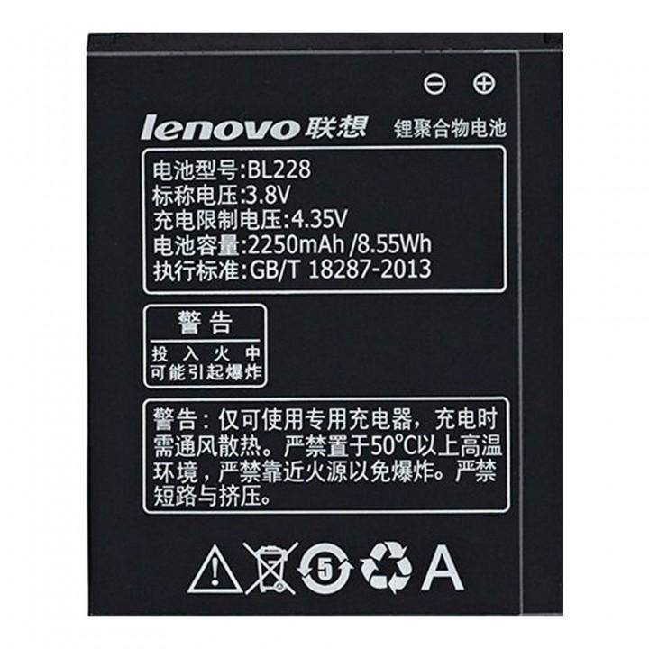 Аккумулятор Lenovo BL228 для Lenovo A360t / A380t (2250 mAh)