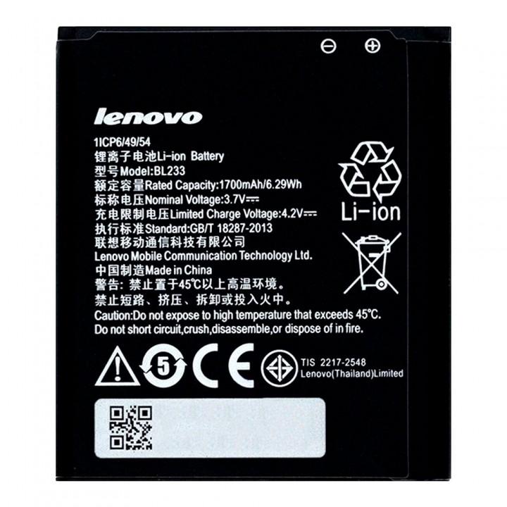 Аккумулятор Lenovo BL233 для Lenovo A3600 (1700 mAh)