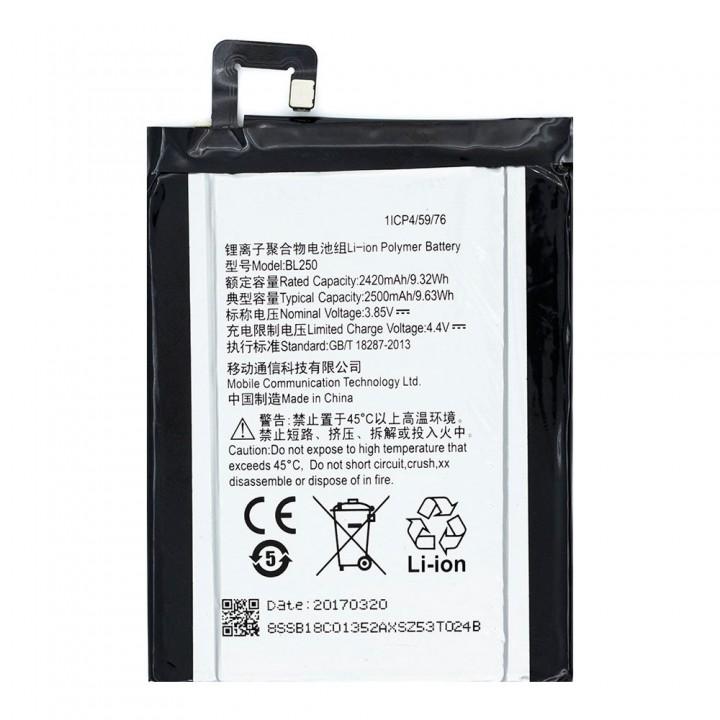 Аккумулятор Lenovo BL250 для Lenovo Vibe S1 (2420 mAh)