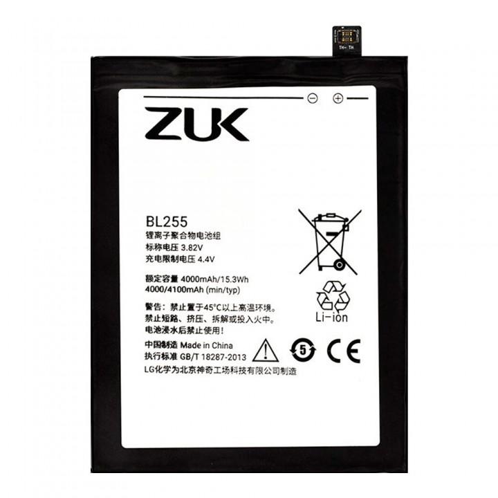 Аккумулятор Lenovo BL255 для Lenovo Zuk Z1 (4100 mAh)