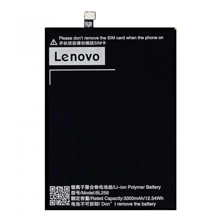 Аккумулятор Lenovo BL256 для Lenovo Vibe X3 / K4 Note / Vibe X3 Lite (3300 mAh)