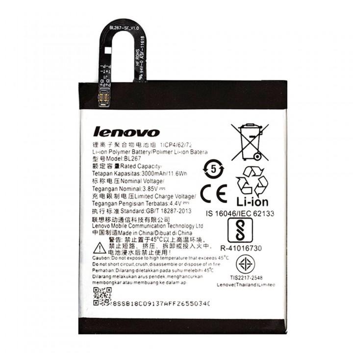 Аккумулятор Lenovo BL267 для Lenovo K6 (3000 mAh)