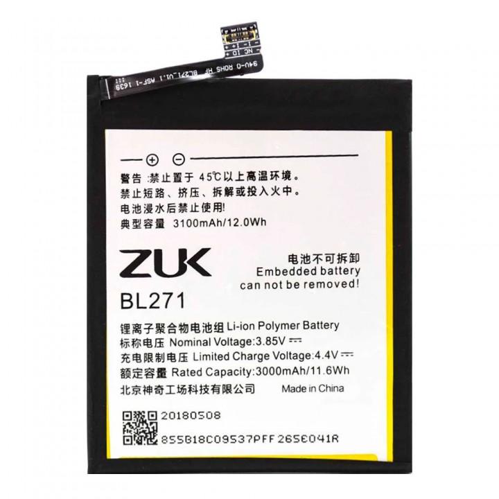 Аккумулятор Lenovo BL271 для Lenovo Zuk Edge Z2 (3100 mAh)
