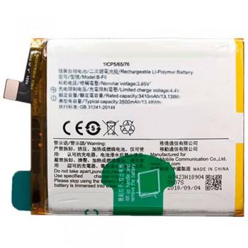 Аккумулятор Vivo B-F6 для Vivo Nex 3 / V17 Neo (4500 mAh)