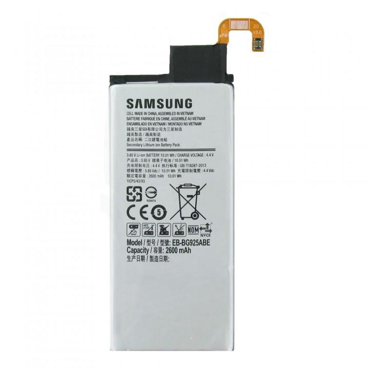 Аккумулятор EB-BG925ABE для Samsung G925 Galaxy S6 Edge (2600 mAh)