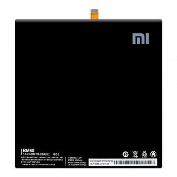 Аккумулятор Xiaomi BM60 для Xiaomi Mi Pad (6700 mAh)