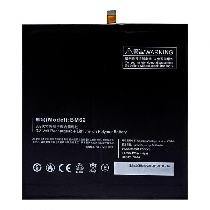 Аккумулятор Xiaomi BM62 для Xiaomi Mi Pad 3 (6600 mAh)