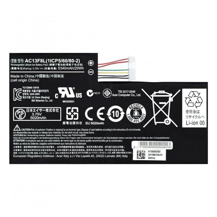 Аккумулятор Acer AC13F8L для Acer Iconia A1-810 (5340 mAh)