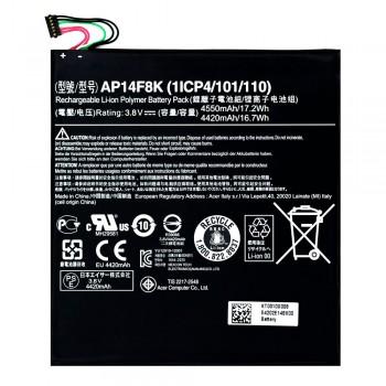 Аккумулятор Acer AP14F8K для Acer Iconia Tab A1 (4550 mAh)