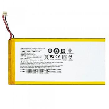 Аккумулятор Acer PR-2874E9G для Acer Iconia One 8 B1-850 / B1-860 (3400 mAh)