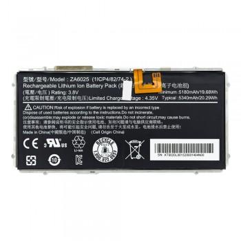 Аккумулятор Acer ZA-6025 для Acer Iconia One 10 B3 (5340 mAh)
