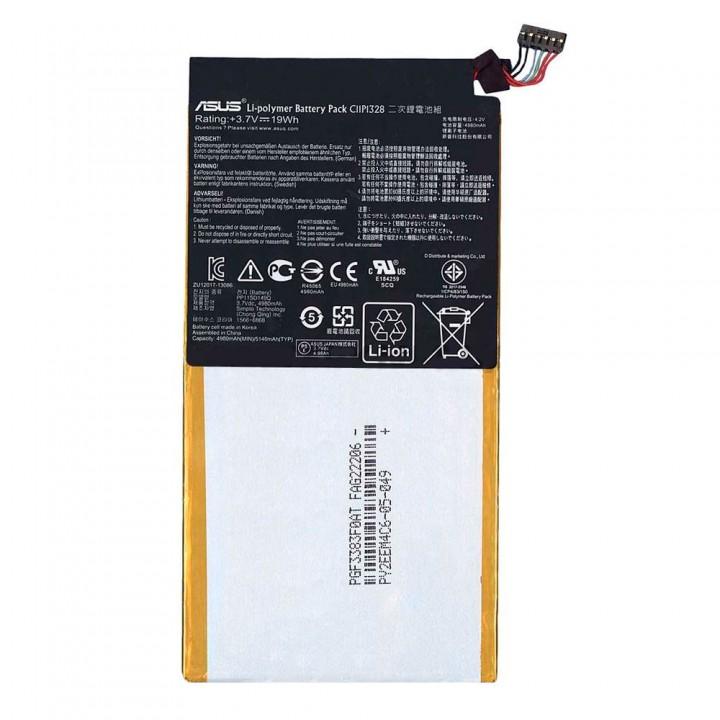 Аккумулятор Asus C11P1328 / C11PQ2H (5000 mAh)