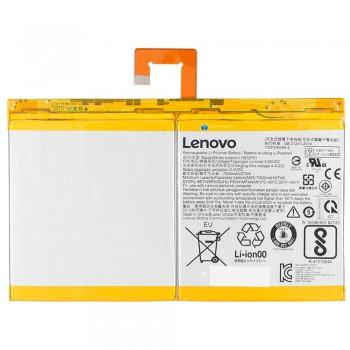 Аккумулятор Lenovo L16D2P31 для Lenovo TB-X304L Tab 4 (7000 mAh)