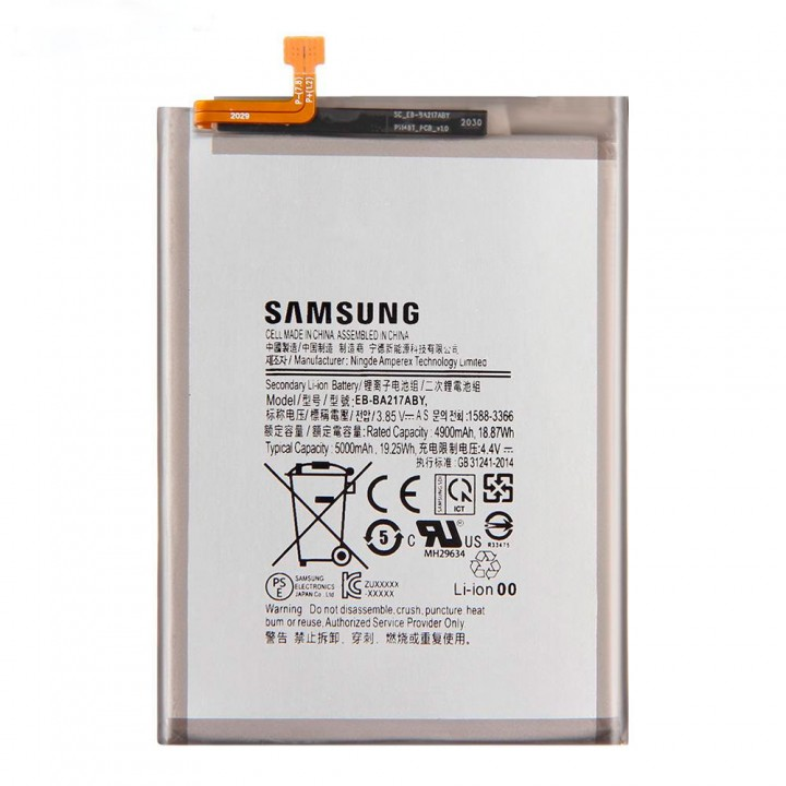 Аккумулятор EB-BA217ABY для Samsung A217 Galaxy A21s (5000 mAh)