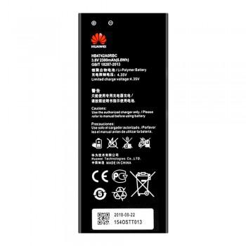 Аккумулятор Huawei HB4742AORBW / HB4742AORBC (2400 mAh)