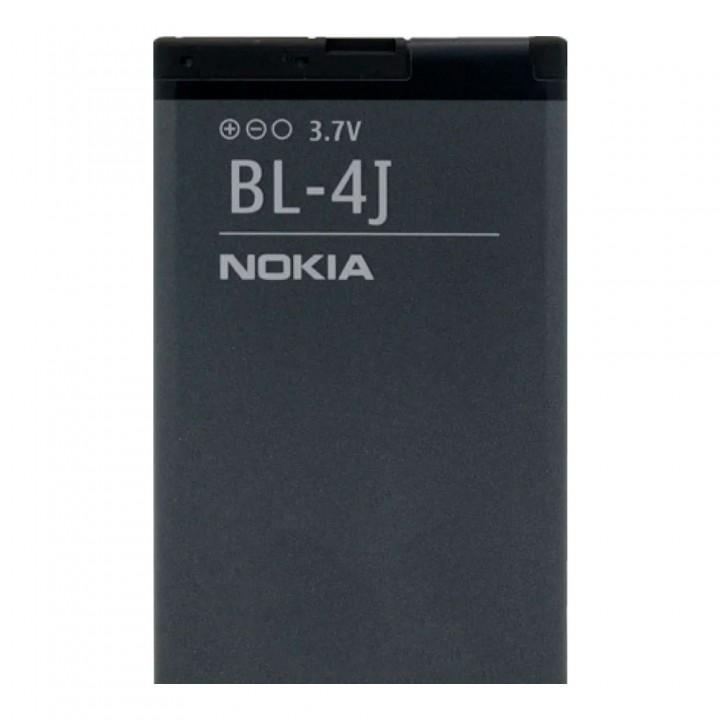 Аккумулятор Nokia BL-4J (1200 mAh)