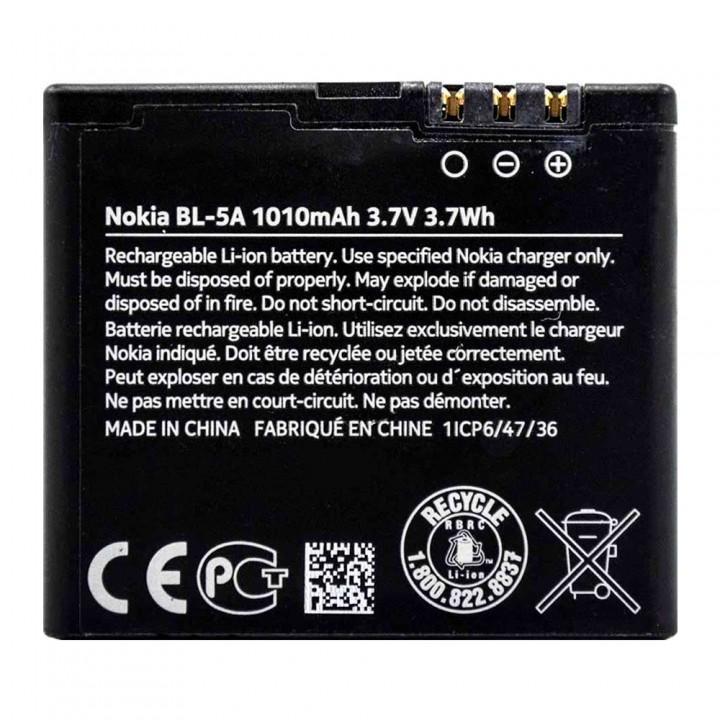 Аккумулятор Nokia BL-5A (1010 mAh)