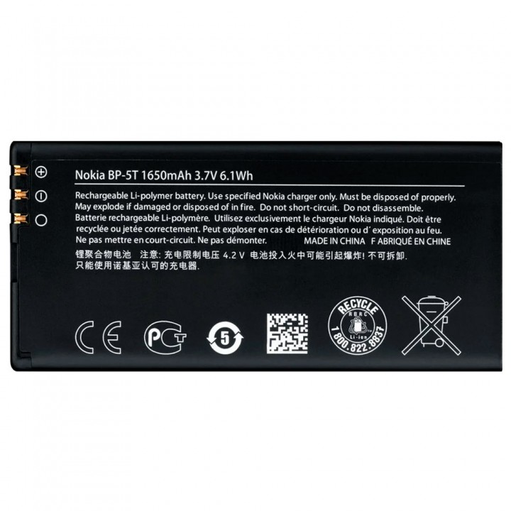 Аккумулятор Nokia BP-5T (1650 mAh)