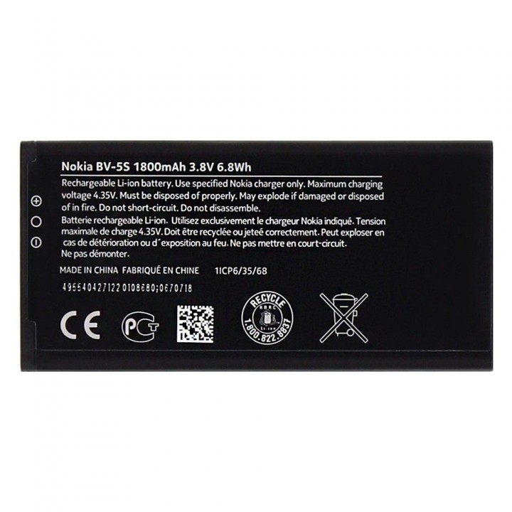 Аккумулятор Nokia BV-5S (1800 mAh)