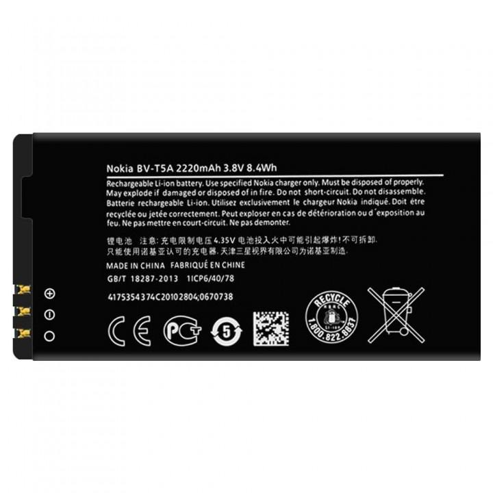 Аккумулятор Nokia BV-T5A (2220 mAh)