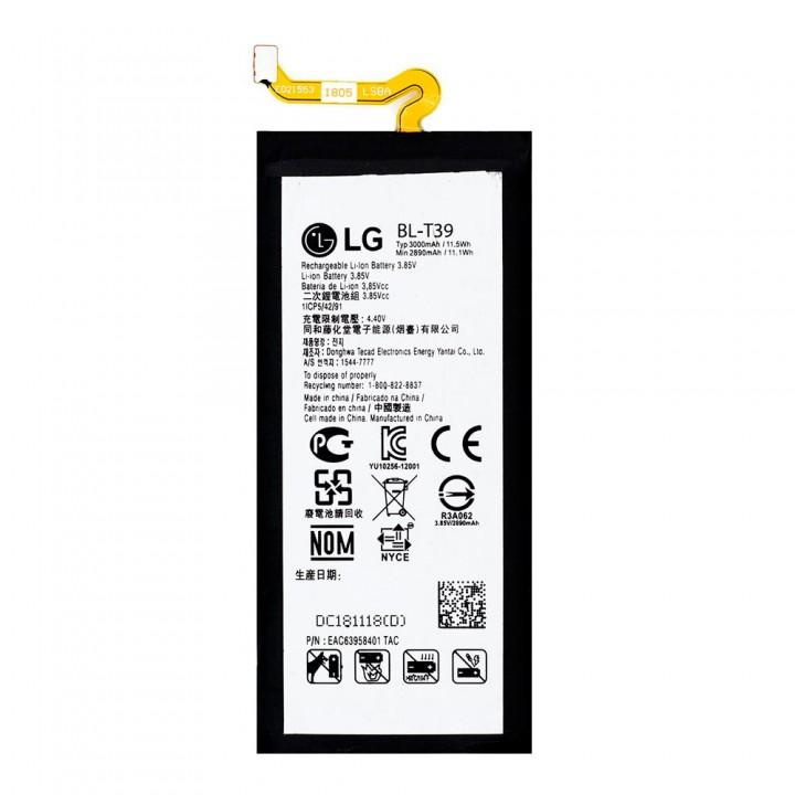 Аккумулятор LG BL-T39 для LG G7 Plus ThinQ (3000 mAh)