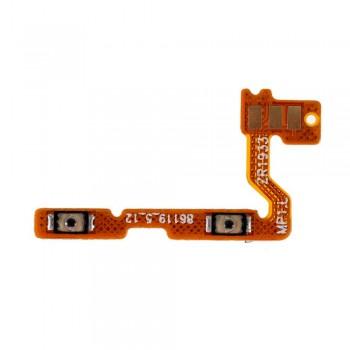 Шлейф Samsung A207F Galaxy A20s с кнопкой регулировки громкости
