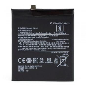 Аккумулятор Xiaomi BM3D для Xiaomi Mi 8 SE (3020 mAh)