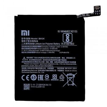 Аккумулятор Xiaomi BM3K для Xiaomi Mi Mix 3 (3100 mAh)