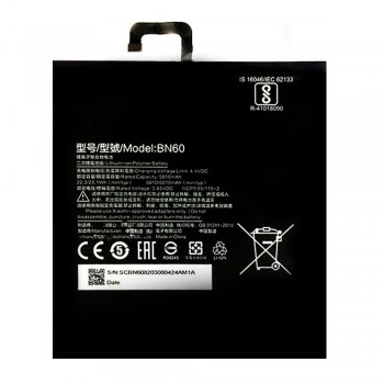 Аккумулятор Xiaomi BN60 для Xiaomi Mi Pad 4 (6010 mAh)