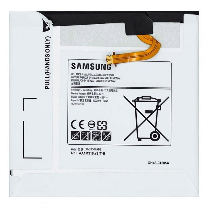 Аккумулятор Samsung EB-BT367ABE / EB-BT367ABA (5000 mAh)