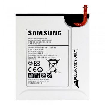 Аккумулятор Samsung EB-BT561ABE (5000 mAh)