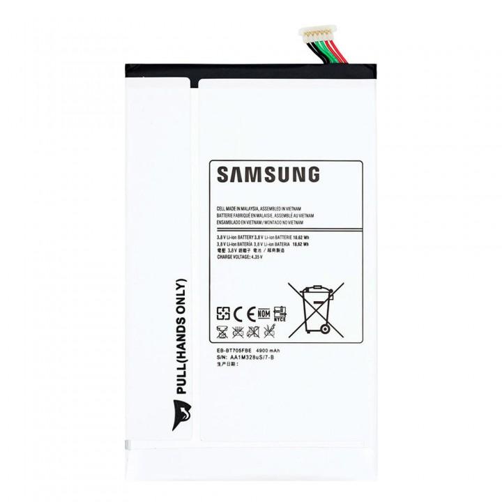 Аккумулятор Samsung EB-BT705FBE / EB-BT705FBU (4900 mAh)