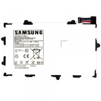 Аккумулятор Samsung SP397281A / SP397281A1S2P (5100 mAh)