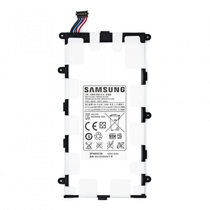 Аккумулятор Samsung SP4960C3B (4000 mAh)