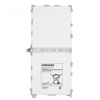 Аккумулятор Samsung T9500C / T9500E (9500 mAh)