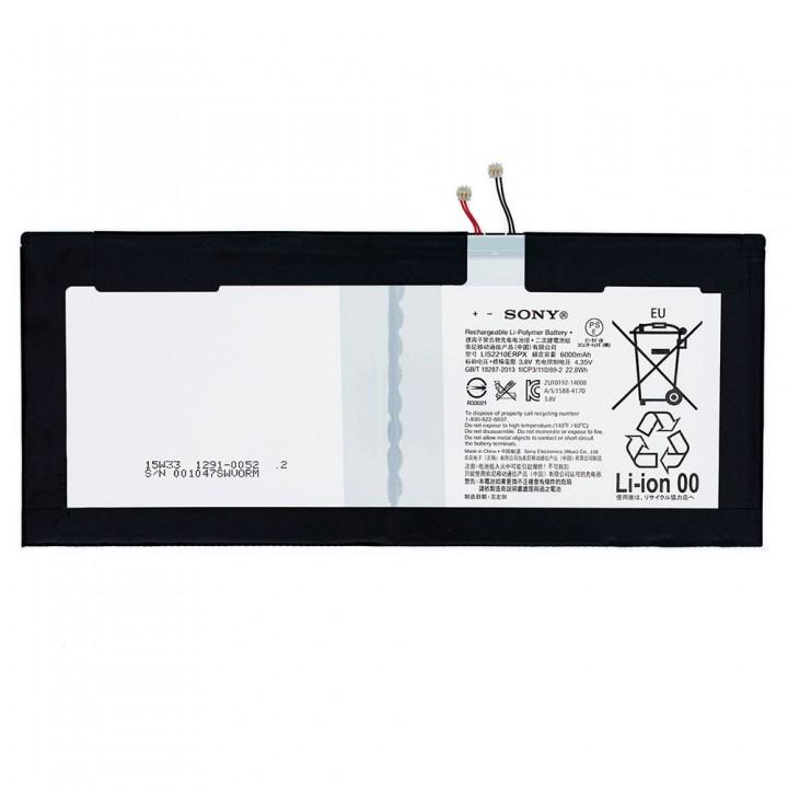 Аккумулятор Sony LIS2210ERPC / LIS2210ERPX для Sony Xperia Tablet Z4 (6000 mAh)