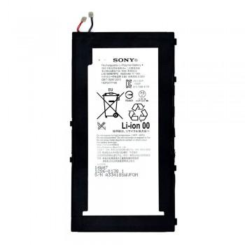 Аккумулятор Sony LIS1569ERPC для Sony Xperia Z3 Tablet Compact (4500 mAh)