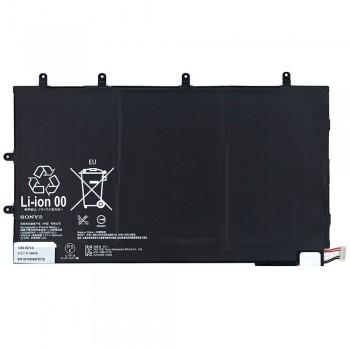 Аккумулятор Sony LIS3096ERPC для Sony Xperia Tablet Z (6000 mAh)
