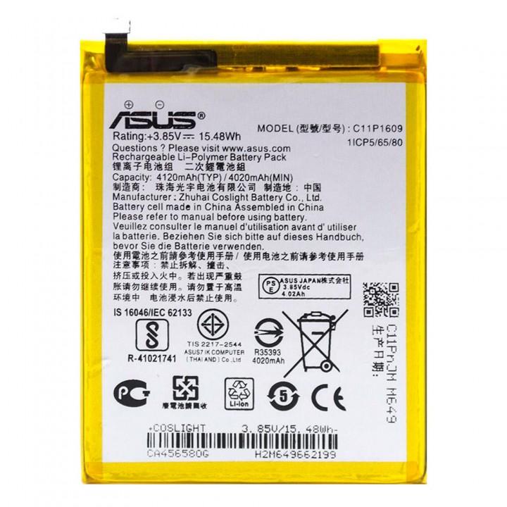 Аккумулятор Asus C11P1609 (4120 mAh)