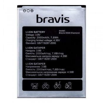 Аккумулятор Bravis S500 Diamond (2000 mAh)