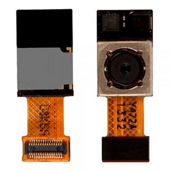 Основная камера для LG D855