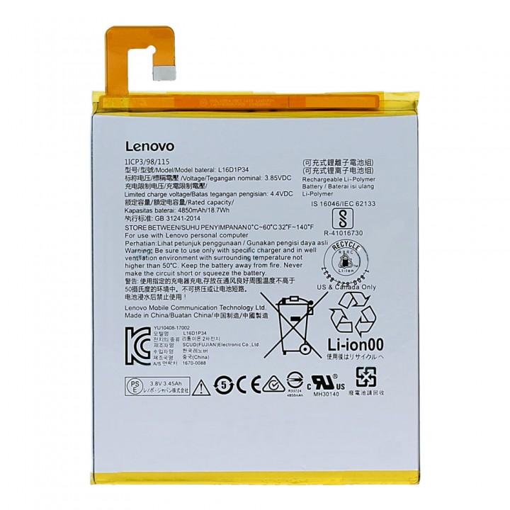 Аккумулятор Lenovo L16D1P34 для Lenovo Tab 4 8 / Tab 4 8 Plus (4850 mAh)