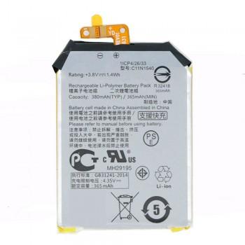 Аккумулятор Asus C11N1540 для Asus WI501QF ZenWatch 2 (380 mAh) (Original PRC)