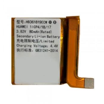 Аккумулятор Huawei HB361819ECW для Huawei Fit (80 mAh) (Original PRC)
