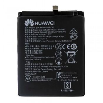 Аккумулятор Huawei HB436380ECW для Huawei P30 (3650 mAh)