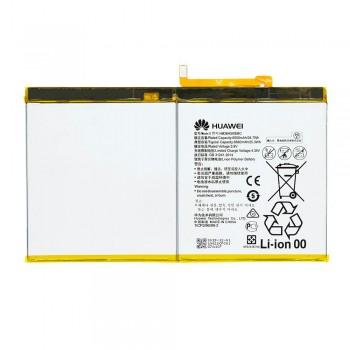 Аккумулятор Huawei HB26A510EBC (6650 mAh)